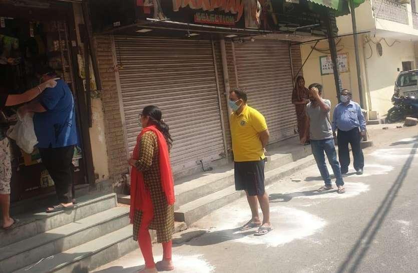 अनावश्यक दुकान खोली, पुलिस ने 16 व्यापारियों पर की कार्रवाई