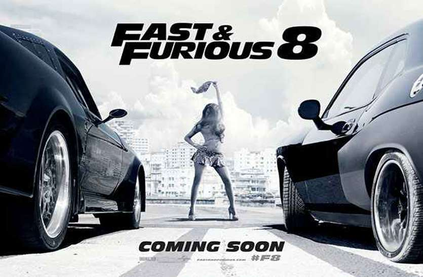 fast-and-furious.jpg