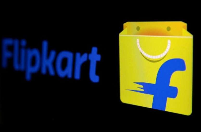 Coronavirus Impact: Flipkart ने अपनी सर्विस की बंद, शॉपिंग के लिए करना पड़ेगा इंतजार