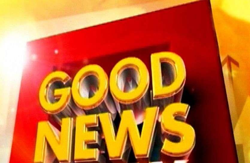 कोरोना वायरस के बीच आई खुश खबर