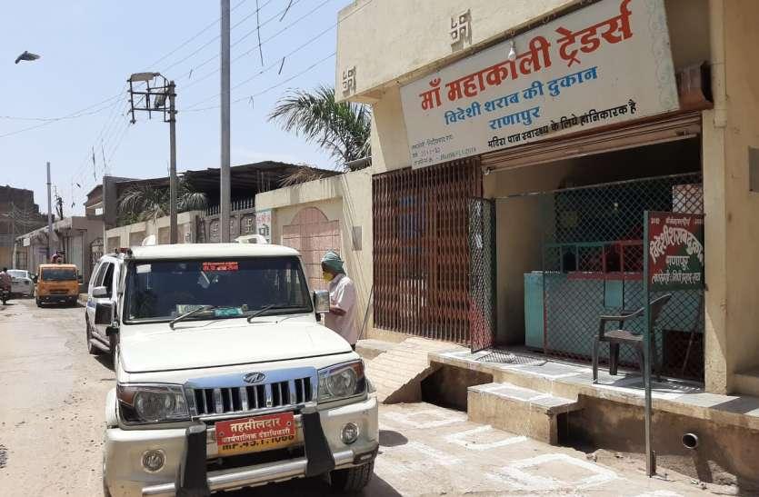 राणापुर में लॉकडाउन में शराब दुकानें खुली रहीं