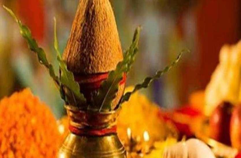 चैत्र नवरात्रि: कलश स्थापना के समय इन 10 बातों का रखें ध्यान, घर में रहेगी सुख-शांति