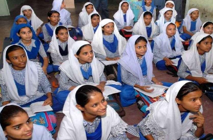 Coronavirus: लॉकडाउन के बावजूद मदरसे में 500 छात्राओं को जबरन रखा गया, पुलिस ने उठाया यह कदम
