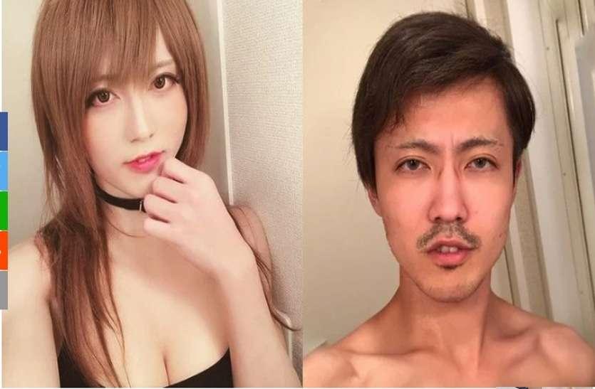जापानी 'कॉसप्ले क्वीन' ने अपने प्रशंसकों को दिया झटका, लड़की नहीं, लड़का है यह शख्स