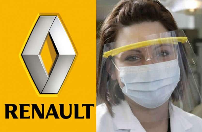 Renault ने शुरू किया मेडिकल वाइजर बनाने का काम, डॉक्टरों को छू भी नहीं पाएगा कोरोना वायरस