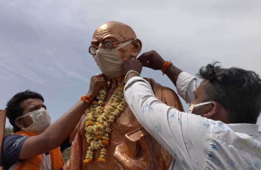 कोरोना इम्पेक्ट:-गांधीजी को पहनाया मास्क तो फायटर से धुलवा रहे पूरा शहर