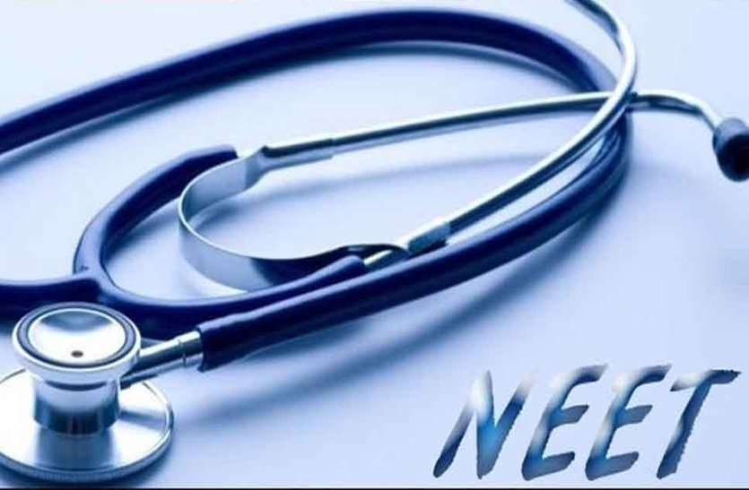 NEET PG Counselling Postpone 2020:  नीट पीजी परीक्षा के लिए राउंड 1 काउंसलिंग स्थगित, पढ़ें पूरी डीटेल