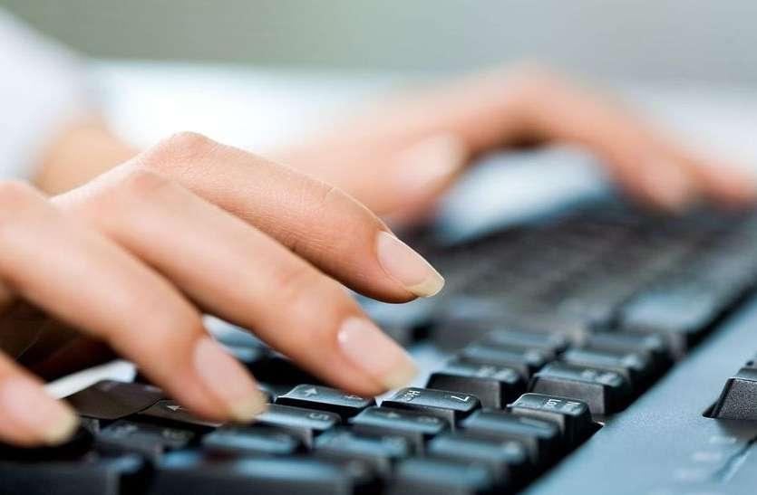 Online Grievance: उत्तर कुंजी पर ऑनलाइन आपत्ति 26 तक