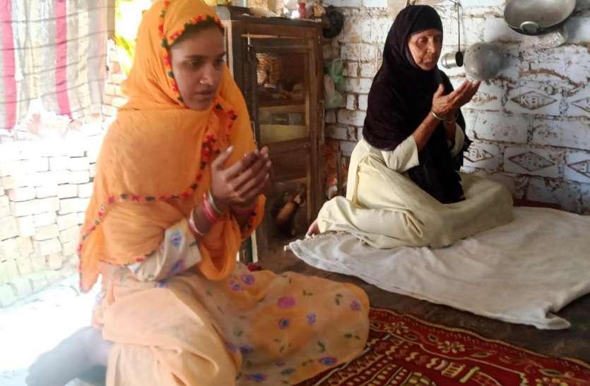 सास चुन्नी बेगम ने बहू मीरा संग रखा रोजा, मुल्क को कोरोना से बचाने की मांगी दुआ