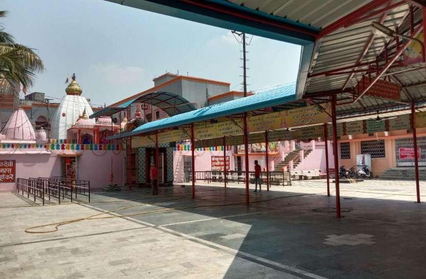 कोरोना महामारी : राजधानी रायपुर सहित सभी जिलों में कंट्रोल रूम स्थापित, हेल्पलाइन भी नम्बर जारी