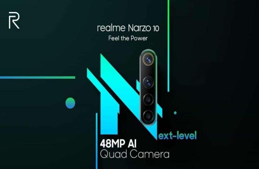 COVID-19 Impact: Realme Narzo सीरीज के लिए करना पड़ेगा इंतजार, लॉन्चिंग रद्द
