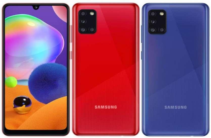 128GB स्टोरेज के साथ Samsung Galaxy A31 भारत में लॉन्च, जानें फीचर्स