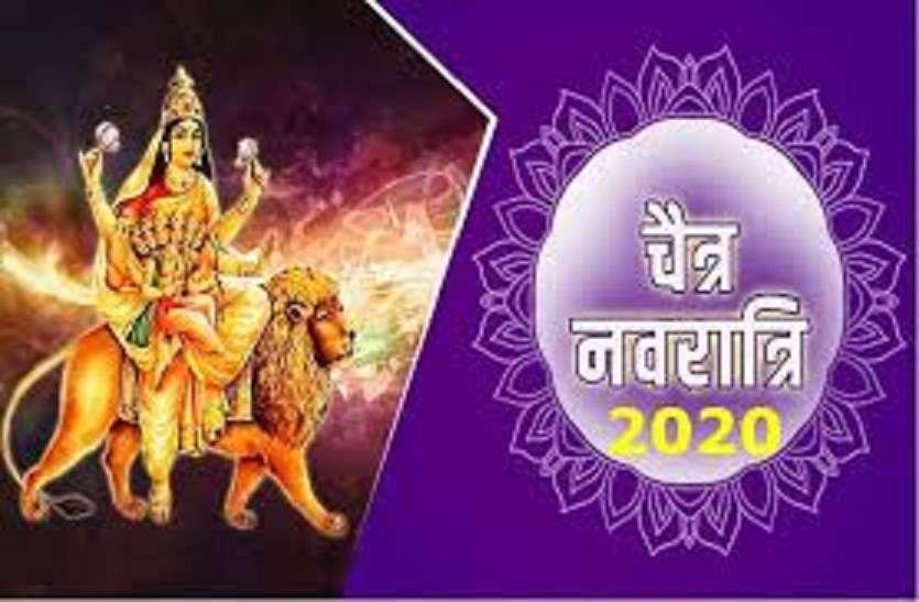 कोराना महामारी के संकट के बीच चैत्र नवरात्र शुरू,कोरोना को हराने भक्तों ने घर पर ही की देवी मां की अराधना