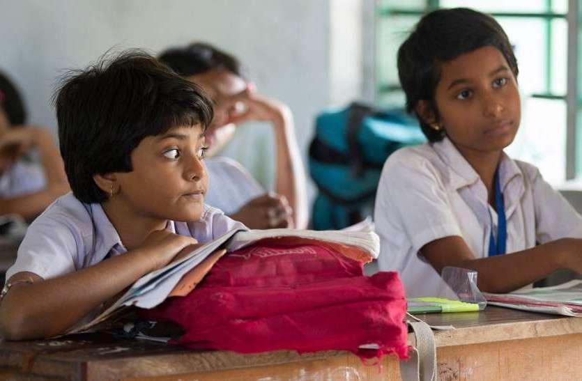 Corona Impact: बिना परीक्षा पास किए ही अगली कक्षा में जाएंगे विद्यार्थी