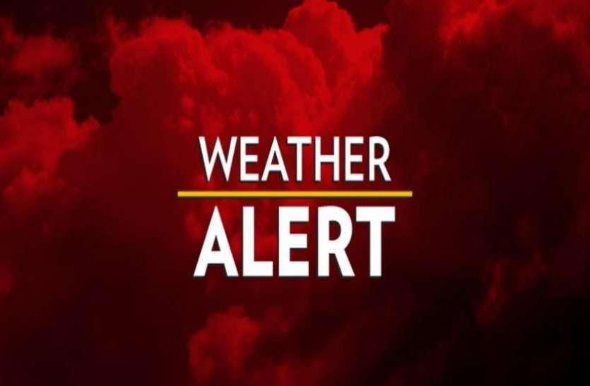 कोरोना वायरस के बीच मौसम विभाग का बड़ा अलर्ट, प्रदेश के 11 जिलों में हो सकती है बारिश