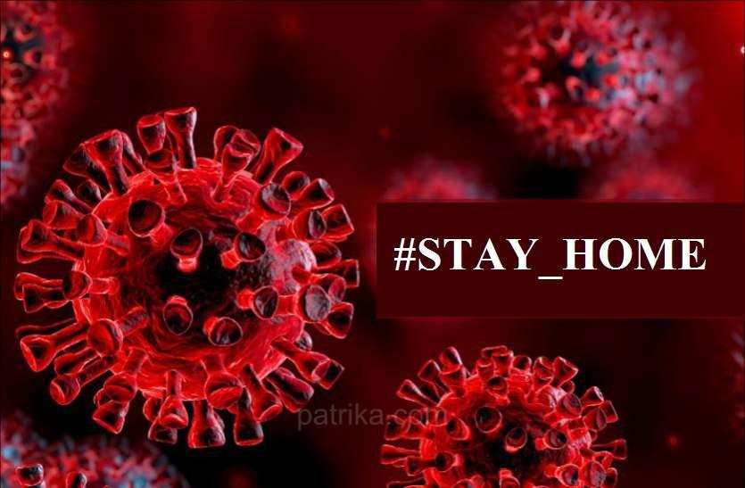 जोधपुर में पॉजिटिव आई युवती की कहानी, सफर के दौरान सेनेटाइजर व मास्क लगाया, फिर भी संक्रमण से खुद को नहीं बचा पाई