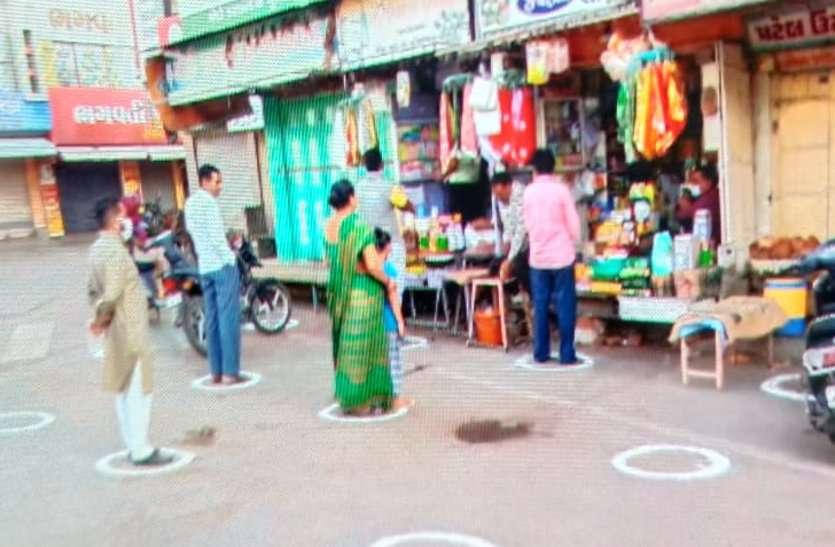 हाथ धोने के बाद मिलेगा चावल, दुकान में एक दूसरे के बीच एक मीटर का फासला भी जरूरी ...