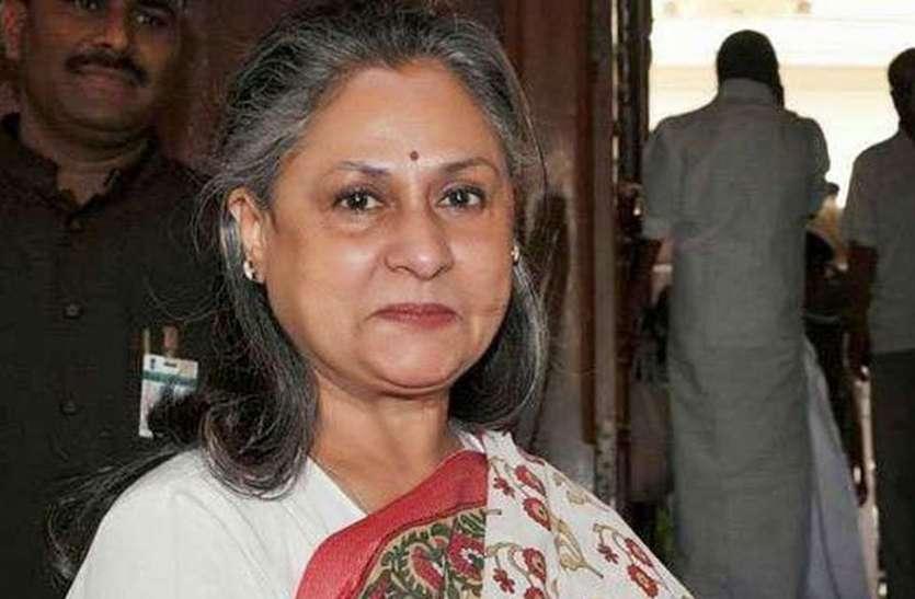 कोरोना: मदद को आगे आए जनप्रतिनिधि, जया बच्चन ने कन्नौज मेडिकल कॉलेज को दिए एक करोड़