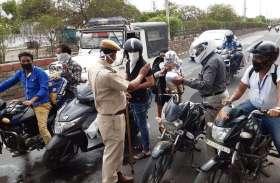 पुलिस की सख्ती के बावजूद सड़कों पर दौड़ा रहे वाहन ...देखिए तस्वीरें