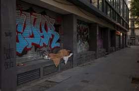 Corona ने स्पेन में बरपाया कहर, वायरस की वजह से अलग-थलग होने को विवश हैं बेघर