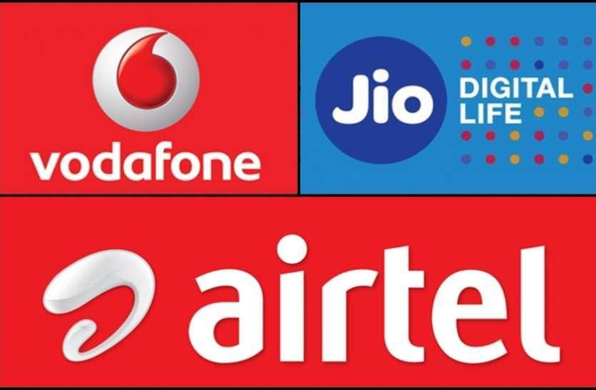 Work From Home के लिए Jio, Airtel और Vodafone के ये प्लान हैं बेस्ट, मिलेगा हर दिन 3GB डेटा