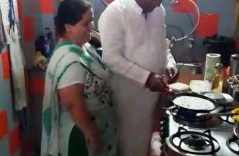 गरीबों के लिए पत्नी संग बीजेपी विधायक पका रहे 'दाल-रोटी'