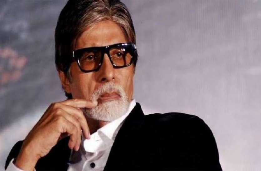 अमिताभ बच्चन ने कहा था मक्खी से फैलता है कोरोना वायरस, अब स्वास्थ्य मंत्रालय ने बताया इसका सच