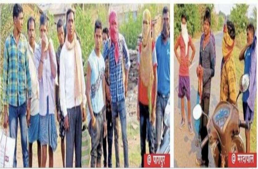 मजदूरी के लिए सीमावर्ती राज्य गए श्रमिक बिना कोरोना वायरस जांच जिले में हो रहे दाखिल