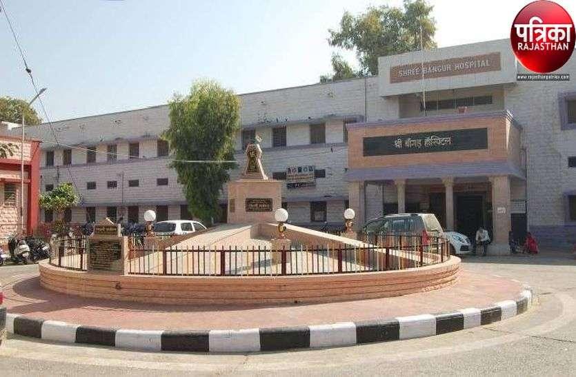 प्रदेश में सुधरेगी चिकित्सा व्यवस्था, यहां मिले 50 डॉक्टर