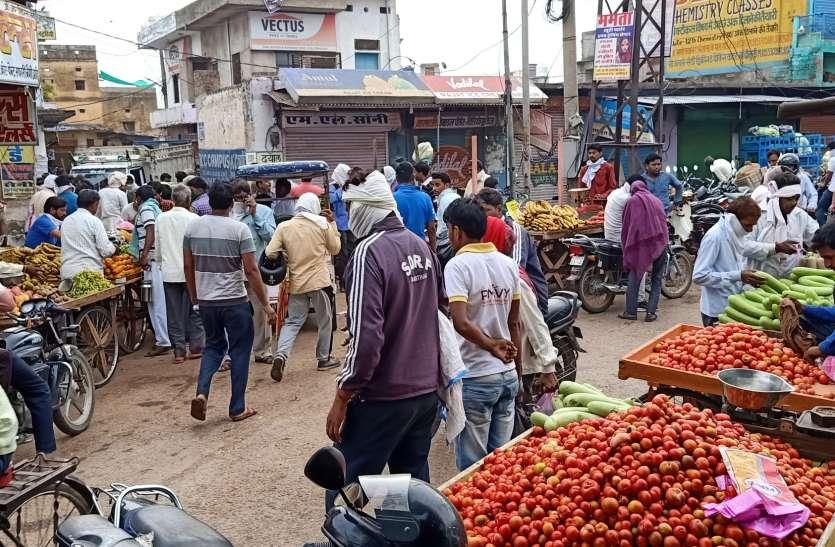 कोराना वायरस... आटा पहुंचा 32 सौ रुपए प्रति क्विंटल तो चीनी व दाल भी की महंगी