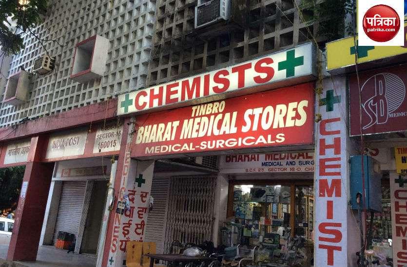 केन्द्र शासित प्रदेश Chandigarh में कर्फ्यू के दौरान सीधे दवा खरीदने पर रोक