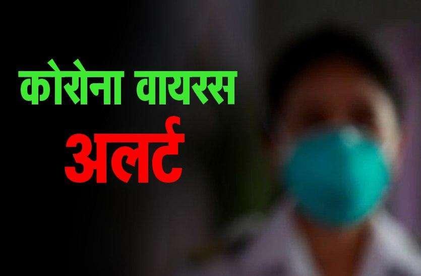 Breaking: बागपत और कैराना के बाद अब मेरठ में मिला कोरोना का मरीज