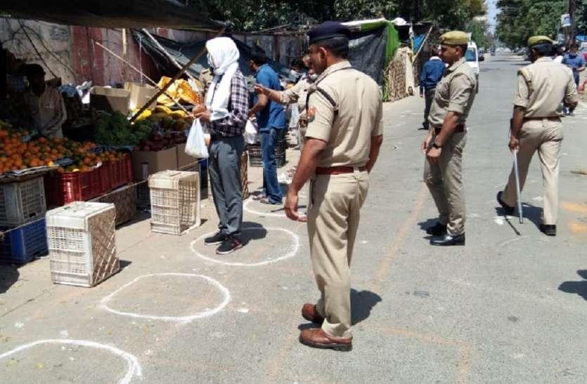 आखिरकार सड़क पर बने ये सफेद गोले हैं क्या, लखनऊ पुलिस का इससे क्या है रिश्ता?