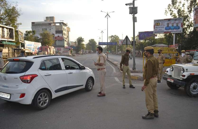 Ajmer Lock down: पुलिस ने संभाल लिया मोर्चा, सब पर पैनी नजर