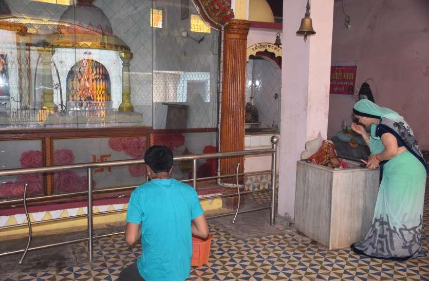 चैत्र नवरात्र : छोटी माता मंदिर में आसपास के लोगों ने ही पूजा अर्चना की