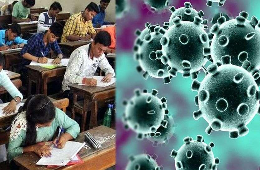 India Lock down: परीक्षाओं में देरी से गड़बड़ाएगा नया सत्र, संस्थानों की बढ़ेंगी परेशानी