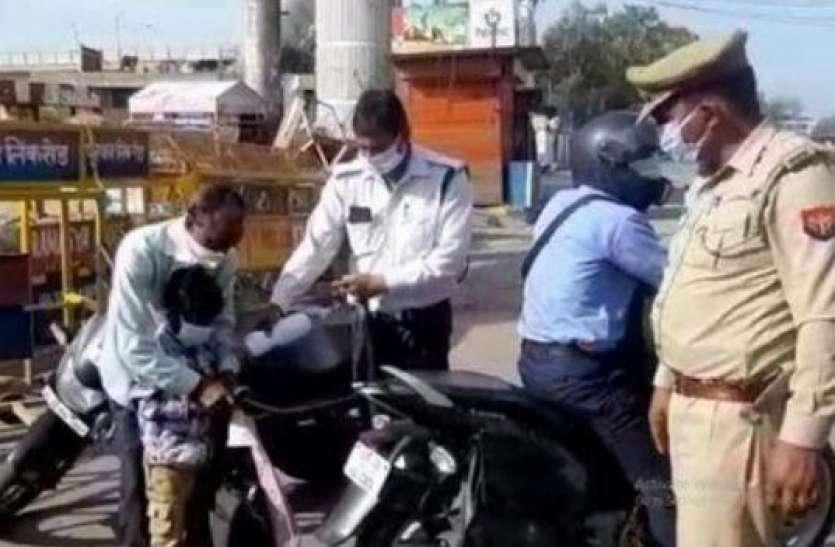 ट्यूमर से पीड़ित बच्चे को दिल्ली से मेरठ पैदल ला रहा था पिता, पुलिस की दरियादिली देखकर उसकी आंखें भर आईं
