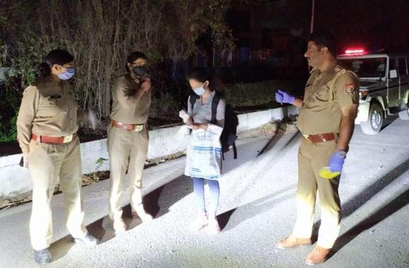 Lockdown: पीजी में अकेली फंसी हरियाणा की छात्रा के लिए UP Police बनी मसीहा, परिवार के पास पहुंचाया
