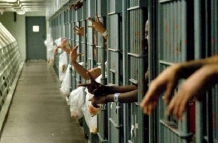 Coronavirus: बढ़ते संक्रमण को देखते हुए हरियाणा के सैकड़ों कैदियों को 1 महीने की पैरोल