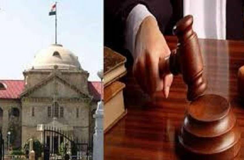 इलाहाबाद हाईकोर्ट ने स्वतः संज्ञान लेकर दिया निर्देश ,अदालतों में पारित अंतरिमआदेश 26 अप्रैल तक बढ़े