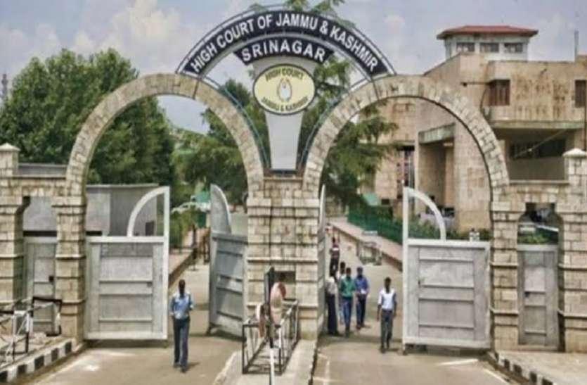 कोविड19:जम्मू-कश्मीर हाईकोर्ट ने दिए ट्रैवल हिस्ट्री छिपाने वालों के खिलाफ कार्रवाई के आदेश