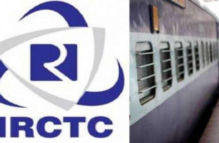 खुश खबर : 15 अप्रैल से चलेगी सभी यात्री ट्रेन, IRCTC ने शुरू की बुकिंग