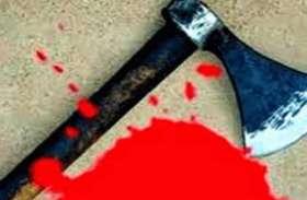 अपहरण कर युवक की घर ले जाकर कुल्हाड़ी से हत्या