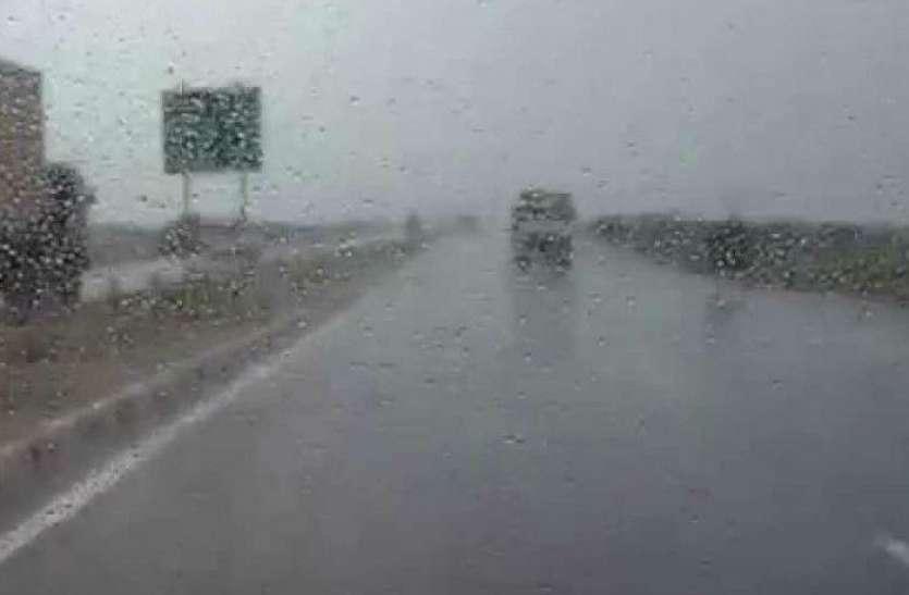 मौसम अपडेटः दिल्ली-एनसीआर में तेज रफ्तार हवाओं के साथ बारिश के आसार