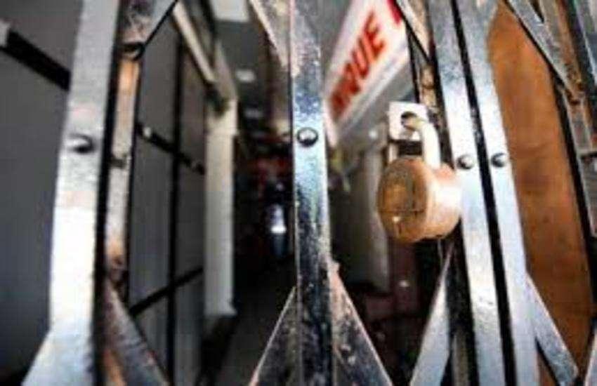 lock1_1.jpg