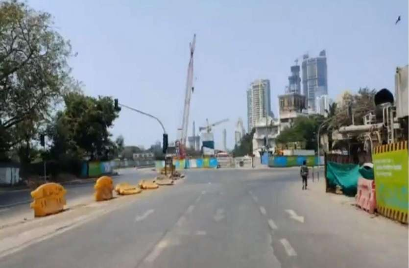 Maha Lock Down: थम गई कभी न रुकने, सोने वाली मुंबई, देश की आर्थिक राजधानी पर लगा ब्रेक...