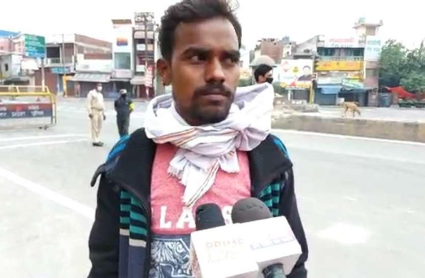 Lockdown: हरिद्वार के लिए हाथरस से साइकिल पर चला युवक, मेरठ में पुलिस ने किया मना तो बैठ गया धरने पर