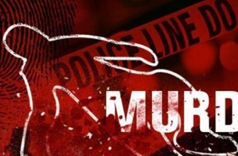 युवक पड़ोसी की लड़की पर रखता था गलत नजर, पिता से विवाद होने पर कर दी हत्या