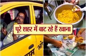 शहर में कोई भूखा न रहे इस लिए नगर निगम की टीम संस्थाओं के साथ मिलकर बांट रही है खाना