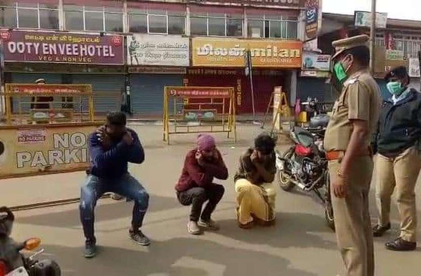 पुलिस ने उठक-बैठक लगवाई